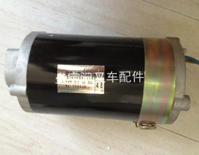 叉车液压电机