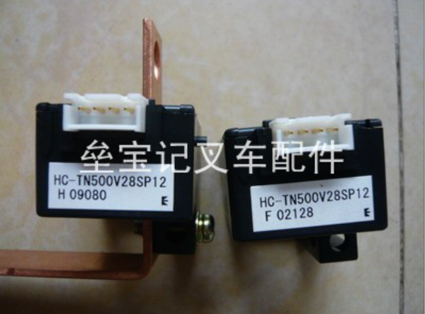 原装力至优电流传感器39530-02180