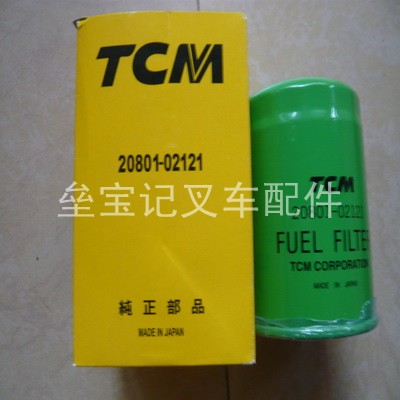 TCM叉车柴油滤芯